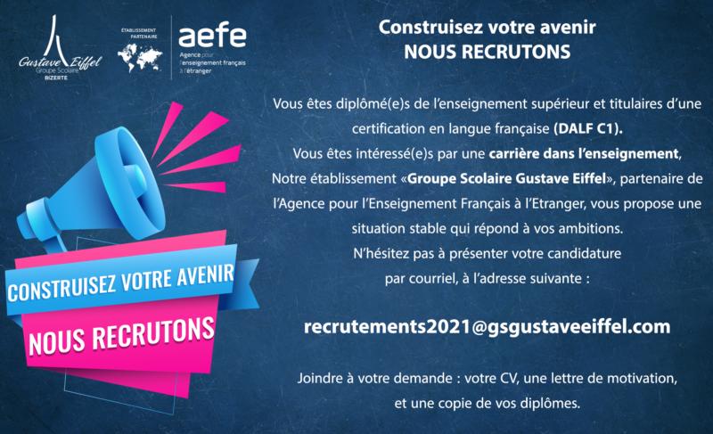 Recrutement Groupe scolaire Gustave Eiffel Bizerte